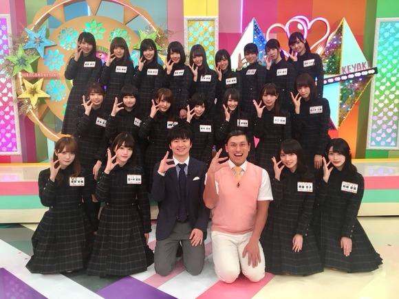 hiragana-pose