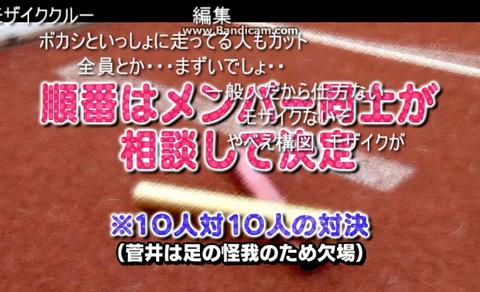 SnapCrab_NoName_2015-11-23_20-12-15_No-00