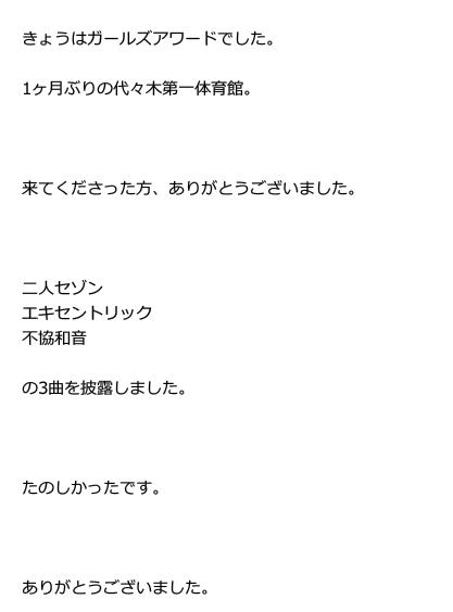 SnapCrab_No-0050