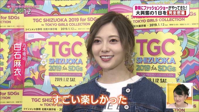 【乃木坂46】白石麻衣さん、ローカルニュースにまで女神対応wwwwww