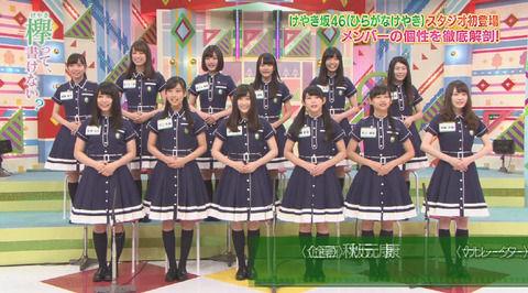 hiragana11