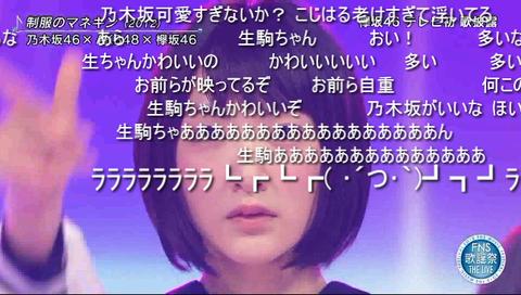 SnapCrab_NoName_2015-12-16_22-50-25_No-00