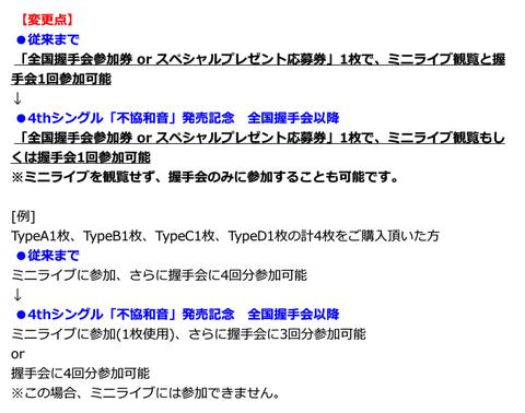 SnapCrab_No-0021