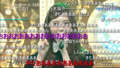 SnapCrab_NoName_2015-12-14_21-26-56_No-00