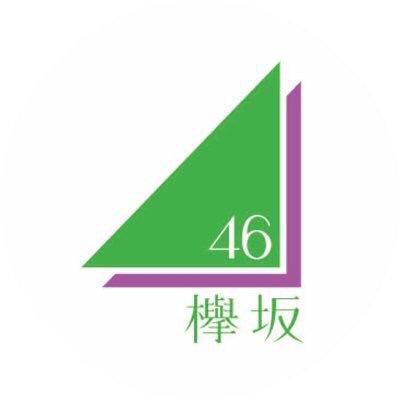 日向坂のロゴに欅坂の緑色が無い件・・・