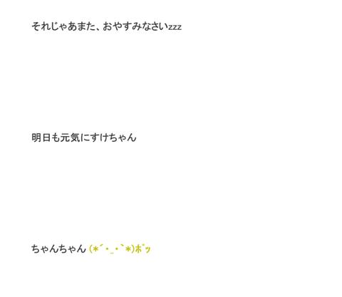 SnapCrab_No-0232