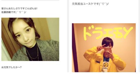 SnapCrab_No-0230