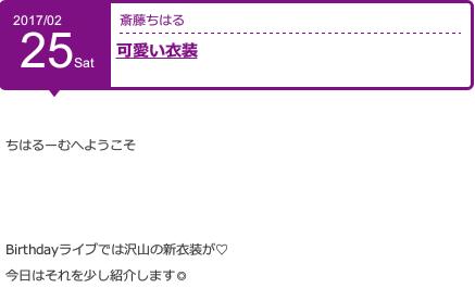 SnapCrab_No-0636