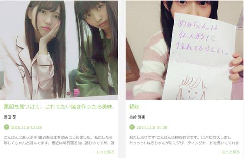 SnapCrab_No-0158