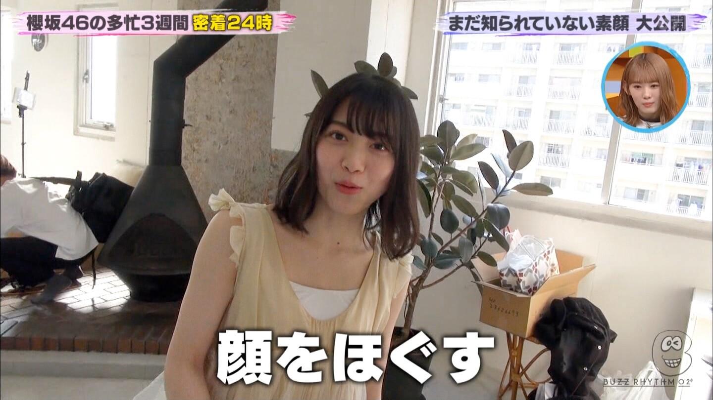 櫻 坂 46 速報