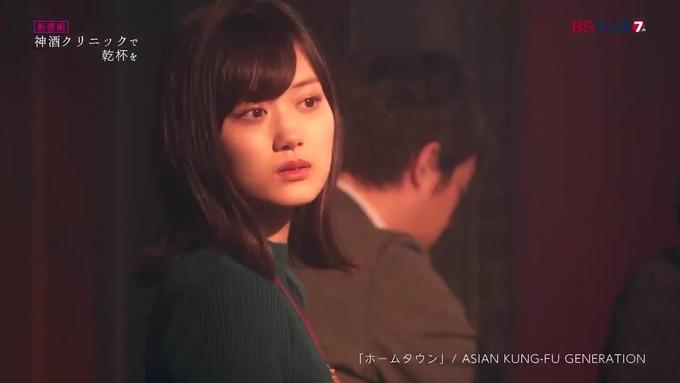 山下美月ちゃん主演ドラマの予告が公開!これは貫禄あるな、やはりアイドルというより女優顔だわ