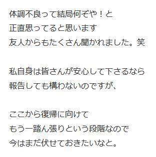 SnapCrab_No-0018