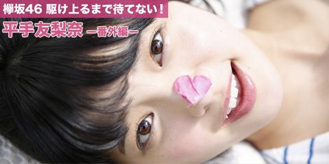 keyaki46_46_main_img