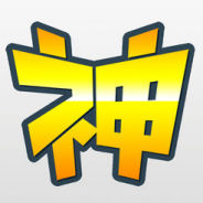 【悲報】秋元康プロデュース『神の手』がサービス終了 白石麻衣さんがCM