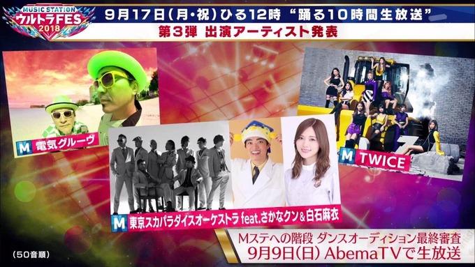 【乃木坂46】白石麻衣さん、ソロでMステ出演が決定wwwwww
