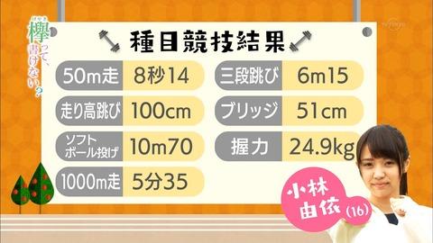 mm151116-0037250522