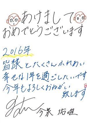 comment_yui_imaizumi