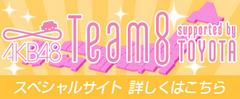 team8hp