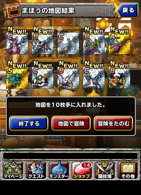 nx8mC8I