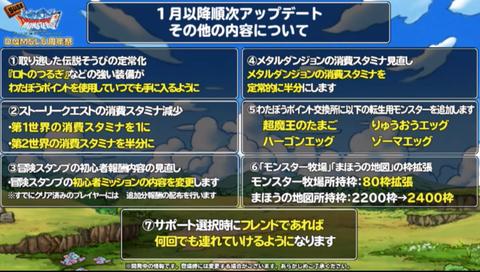 スクリーンショット 2020-01-16 20.37.52