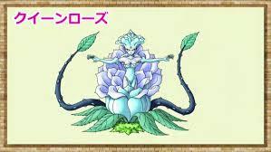 kuinnro-zu