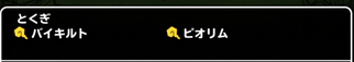 2014-02-26_195101