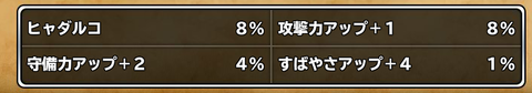 2014-02-06_163145