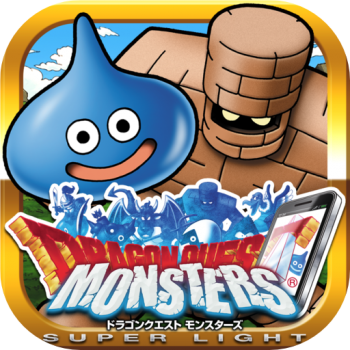 dq_monsters_superlight-e1390662395449