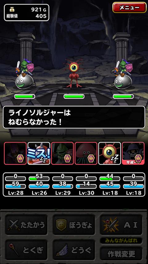 5943ed50-s