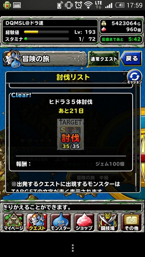 01777db6.jpg