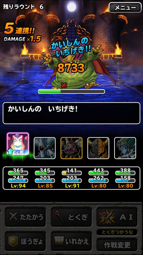 713ef024.jpg