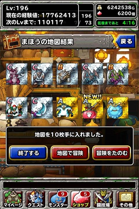 8eaccc91.jpg