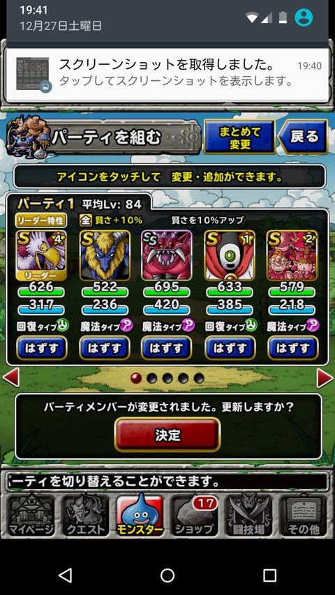 9bbdb3b7.jpg