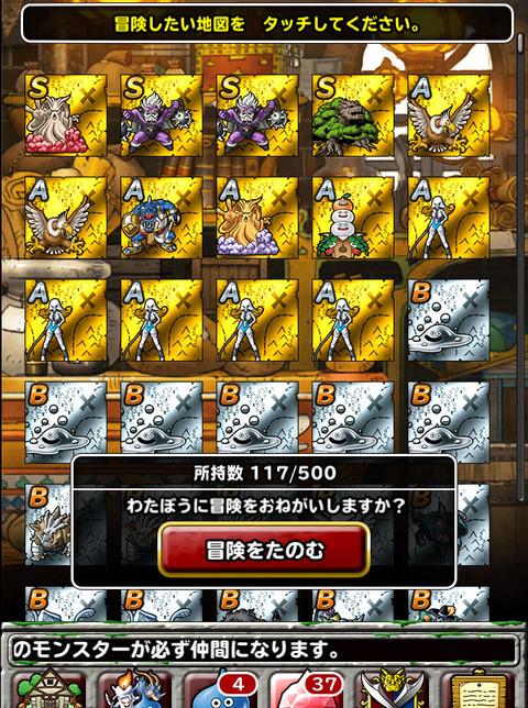 b204c644.jpg