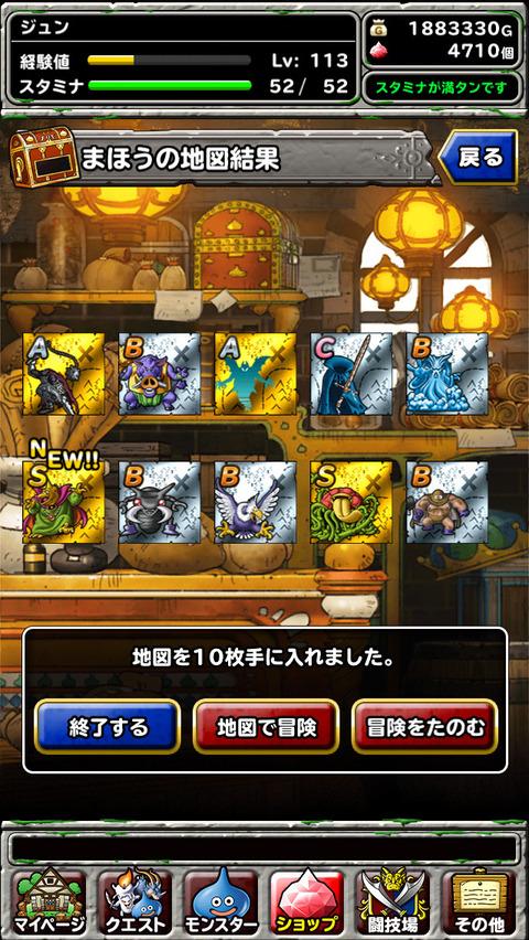 b2520f78.jpg
