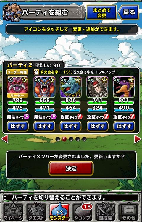 b811a6d1.jpg