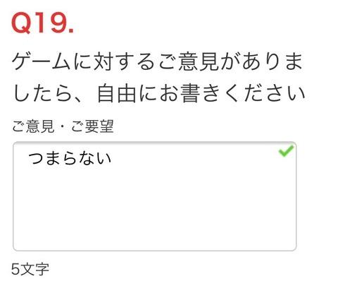 b9e81db7.jpg