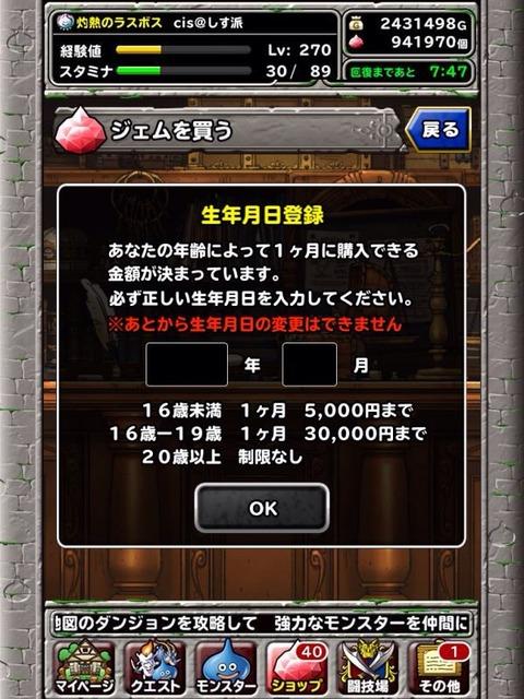 c7dd8ef8.jpg