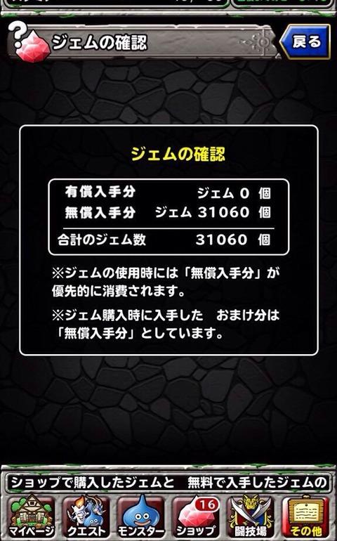cfa38946.jpg