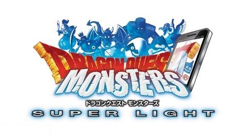 DQM_SL_Logo_s