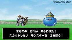TSUTAYAでDSのゲーム画面