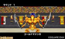ゴールドマジンガ ゲーム画面