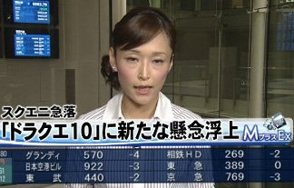 スクエニ株急落のニュース画像