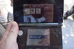 3DSを開くたびにすれ違い人数が増える