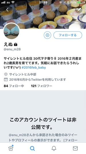8D3uOma (1)