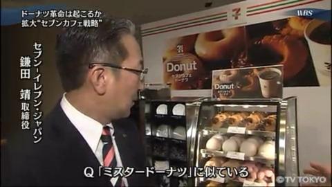 svenileven_donut-1