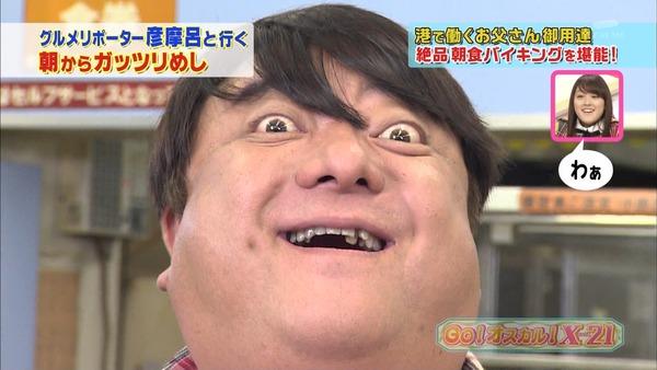 彦摩呂3カ月で20キロ減量!太りすぎ心配の視聴者の声で決意 056a680a s 芸能ニュース