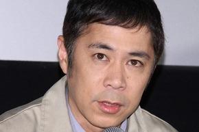 岡村隆史、2011年に大炎上した「嫌なら見るな」発言を謝罪