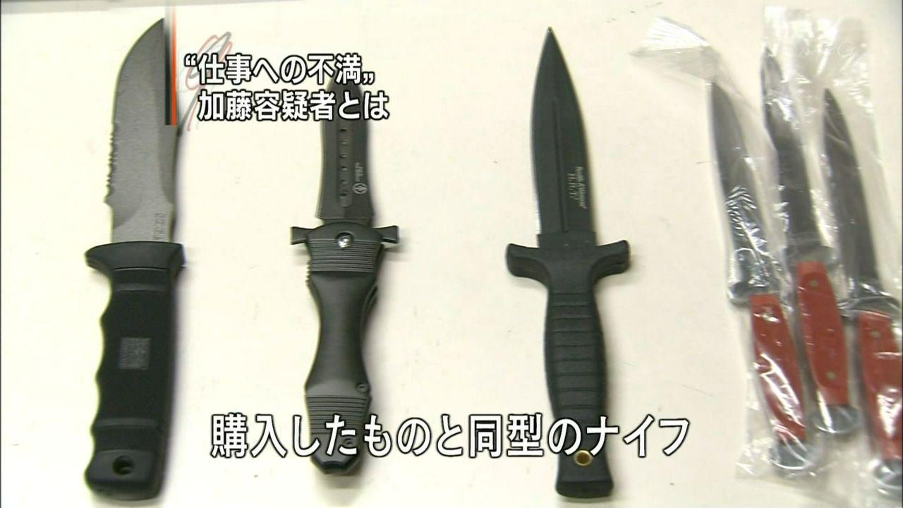秋葉原の無差別殺傷事件で凶器に使われた「ダガーナイフ」。 両刃で殺傷能力...  【秋葉原通り魔