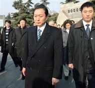 鳩山氏 「尖閣は『日本が盗んだ』と思われても仕方ない」 香港TVの取材で : 痛いニュース(ノ∀`)
